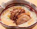 家康らぁめんKomatsuhime-Style 豆乳担担麺