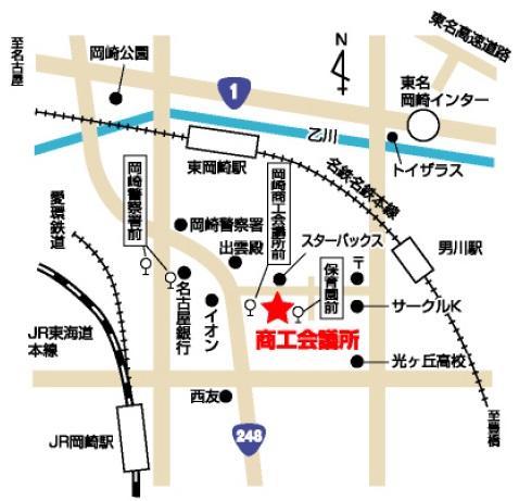 岡崎商工会議所への交通アクセス